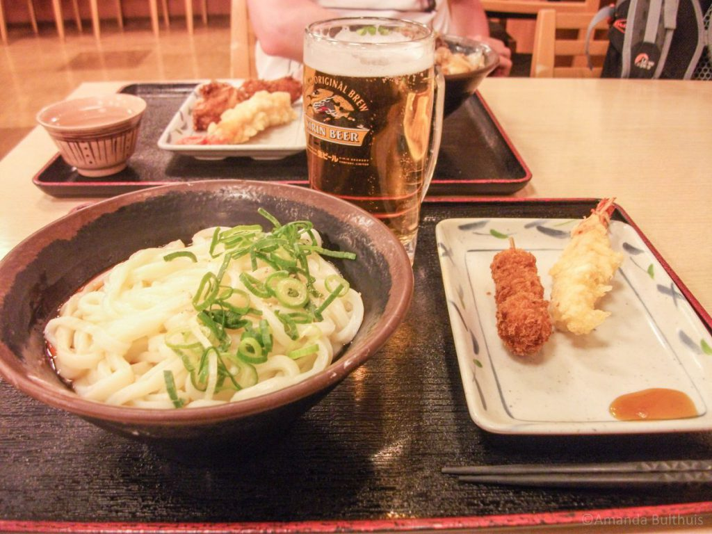 Udon Noodles Kyoto