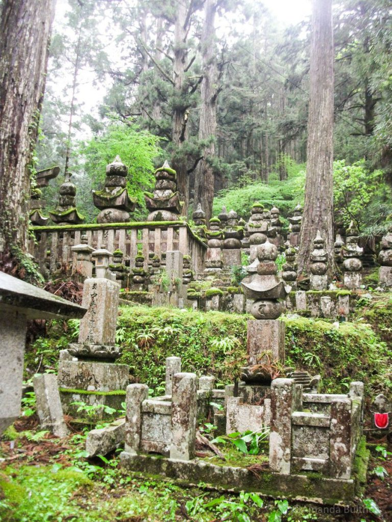 Begraafplaats Koyosan