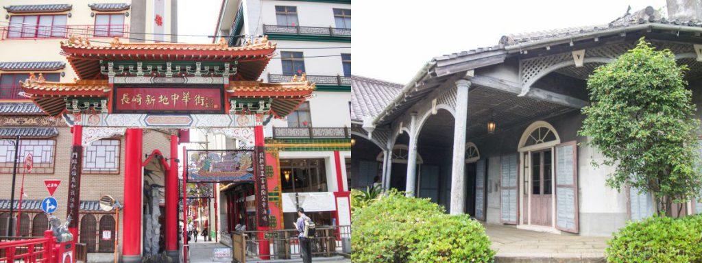 China town en Clover Garden Nagasaki
