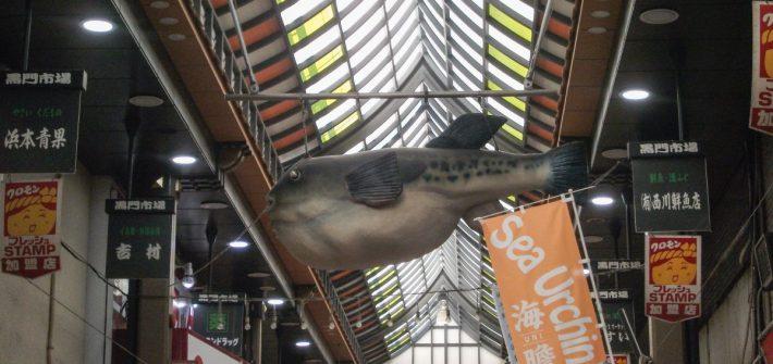 Kuromon Ichiba Market Osaka