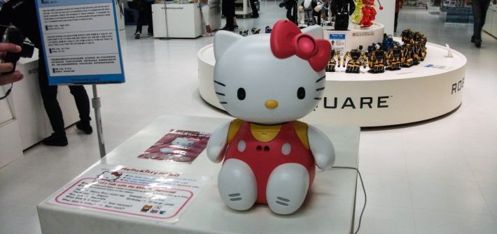 Robot square fukuoka