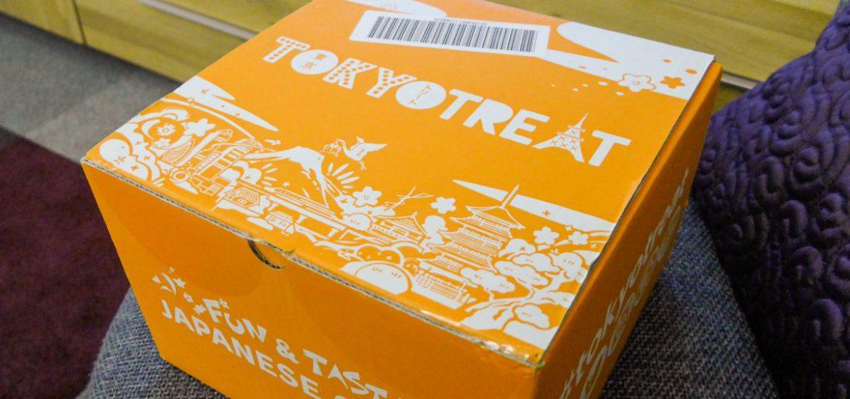 Japans snoep bestellen