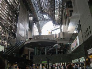 Kyoto Station van binnen