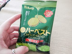 Harvest Rich Matcha Chocolate Sandwich