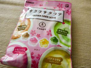 Sakura Saku Latte Candy