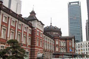 Centraal Station Tokio