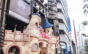 Disney Store Shibuya Tokio