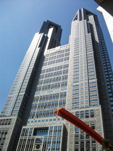 Metropolitan Governement Building, Tokio