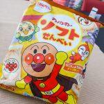 Anpanman Soft Cracker