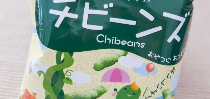 Chilibeans Chips