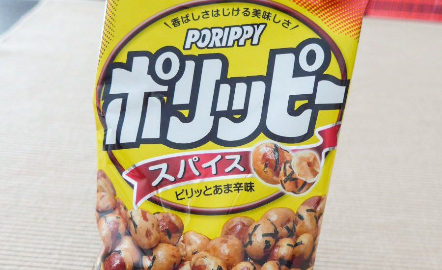 Porippy Spicy Peanuts