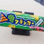Triangular Cracker Vegetable
