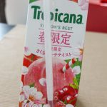 Tropicana Sakura Peach