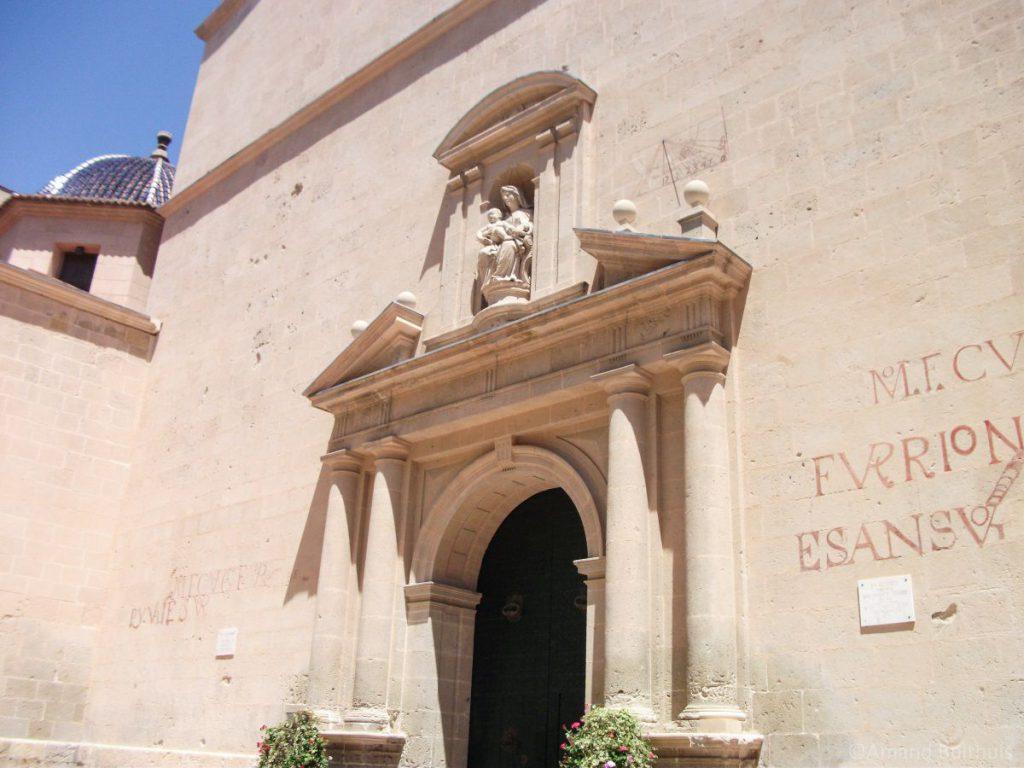 Concatherdral San Nicolas