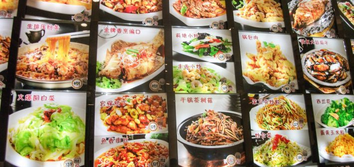 Eten bestellen in China