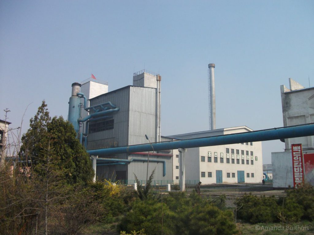 Fertiliser Factory, Hamhung