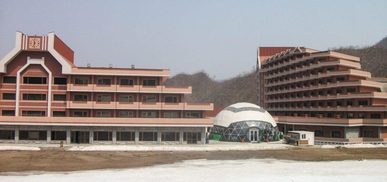 Hotel skigebied Masikryong