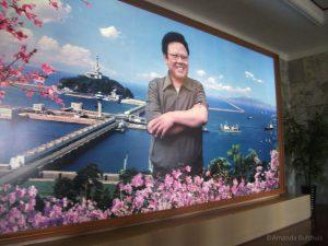 Kim Jong Ill met West Sea Barrage