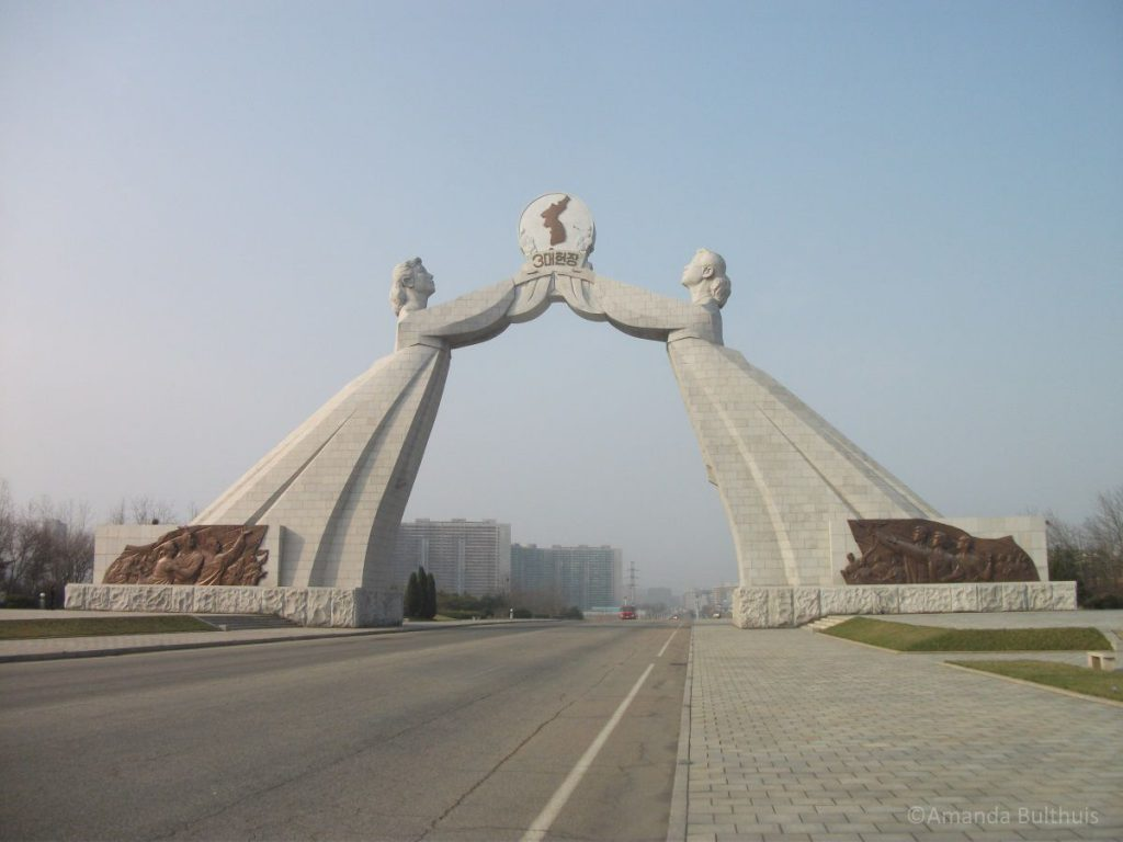 Monument to 3-Character of National Reunification
