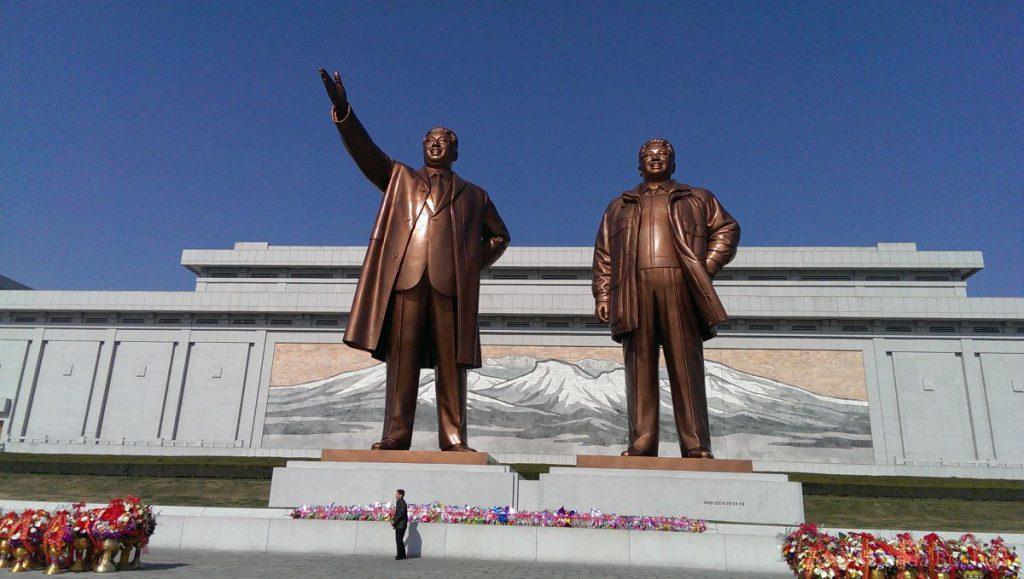 Monument Mansudea Hill Pyongyang