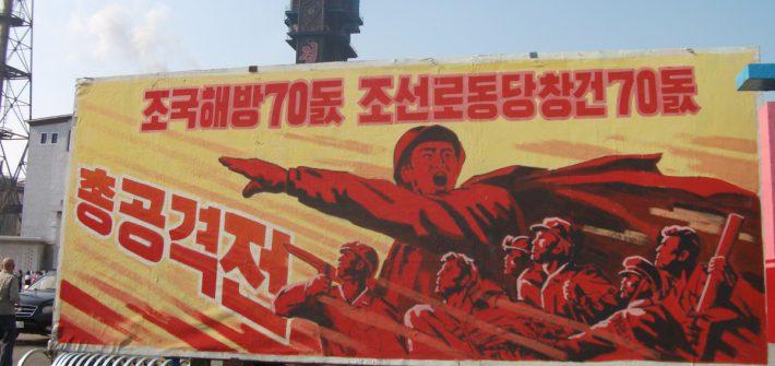 Noord Korea Propaganda