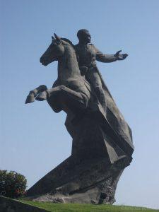 Plaza de La Revolución, Santiago de Cuba