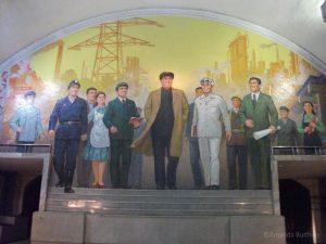 Puhung Station, Pyongyang