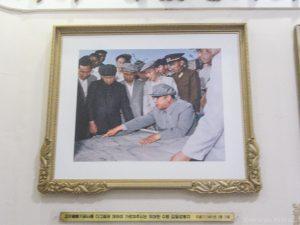 Schilderij Kim Jong Ill