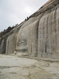 Suyangsan-waterval, Noord-Korea