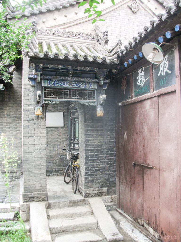Grote moskee Xi'an