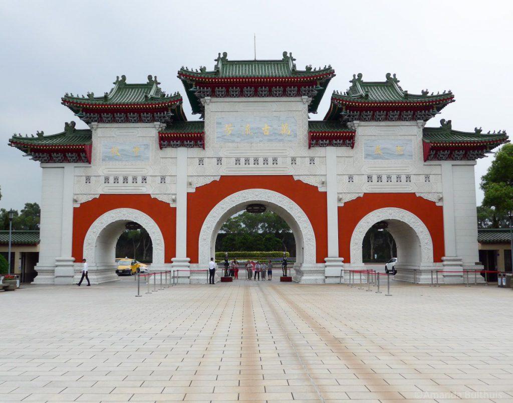 Martyrs' Shrine Taipei, Taiwan