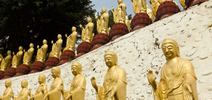 Fo Guang Shan Klooster Taiwan