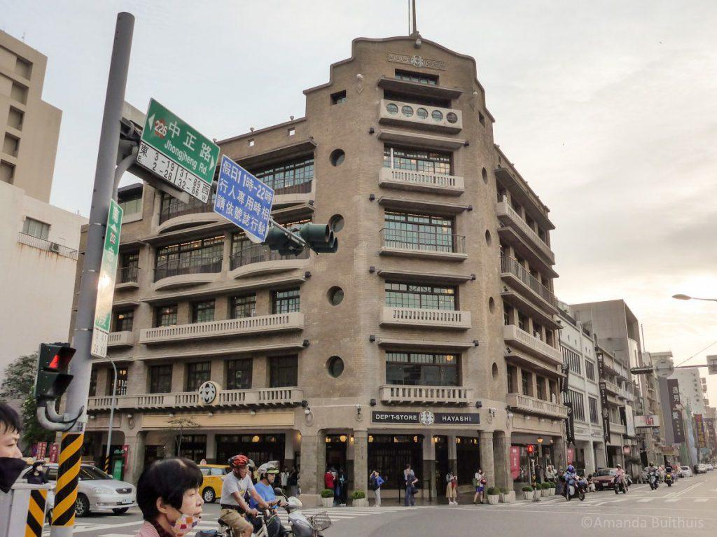Hayashi Department Store, Tainan