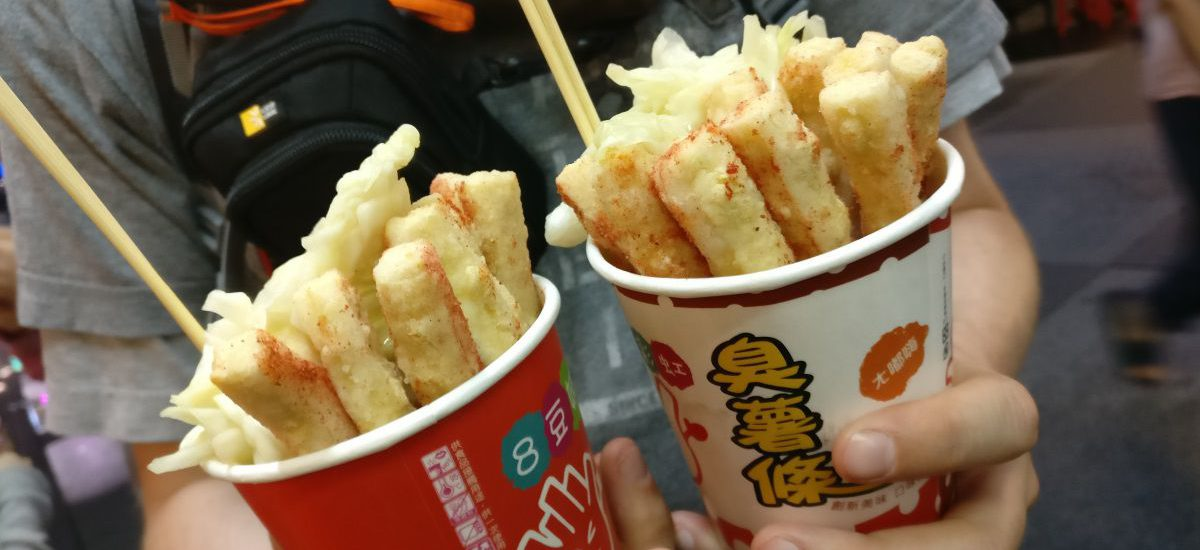 Stinky tofu Hualien